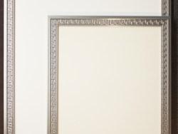 A2 Readymade Frame Silver
