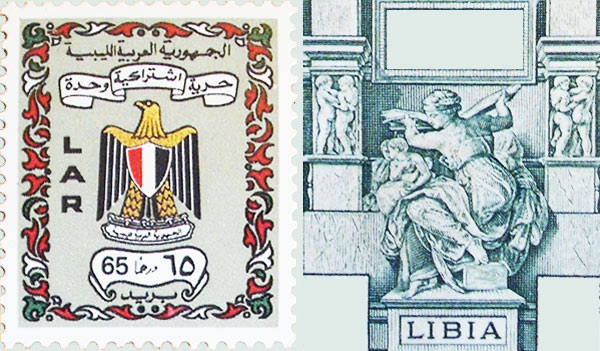 libyan stamp shown the slogan: freedom, socialism & unity
