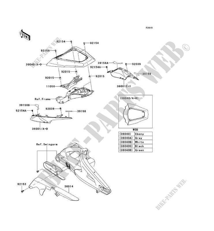 CACHE LATÉRAL/GARDE CHAINE pour Kawasaki NINJA ZX-10R 2011