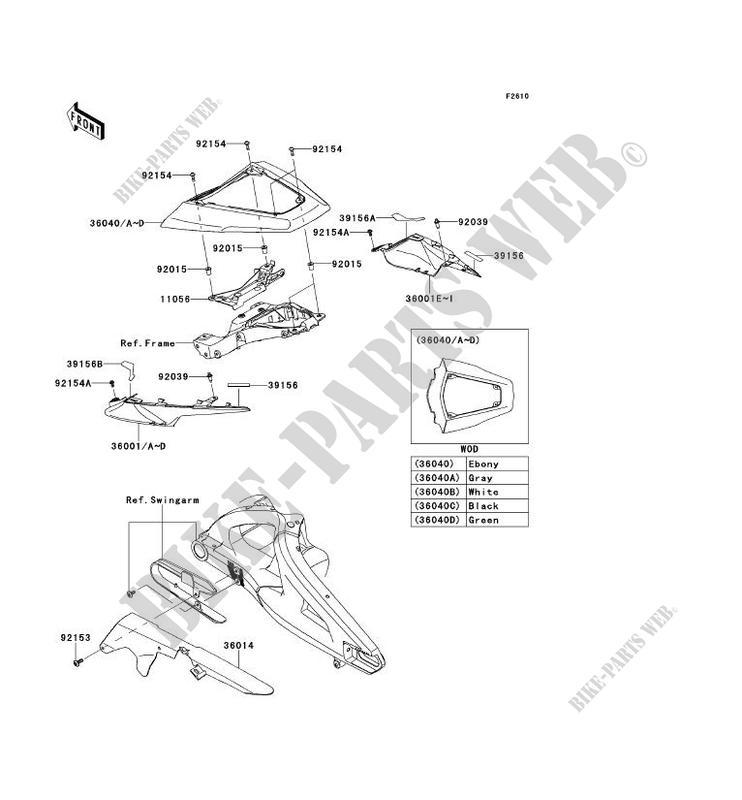CACHE LATÉRAL/GARDE CHAINE pour Kawasaki NINJA ZX-10R ABS
