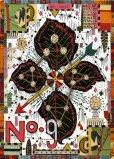 """Tony Fitzpatrick - """"The Black Petals,"""" 2009, Mixed Media on Paper, 10.5 x 7.5 inches"""