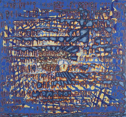 Masses and Forces - 2010, Acrylic on Panel, 26 x 28 inches