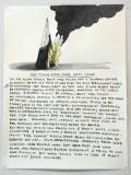 """Olaver Westphalen - Drawings, 1996-2007, """"Painting"""""""