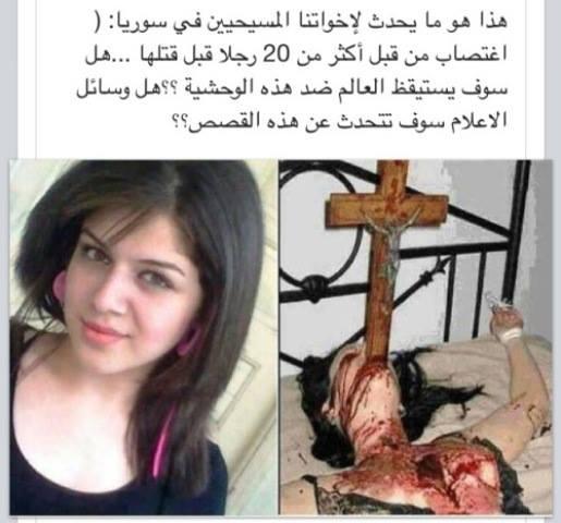 bufala violenza siria