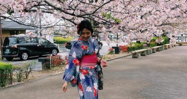 【旅遊】日本京都|櫻京京都日式和服體驗|可穿整天|可講中文|可klook直接訂購|有花色照片參考