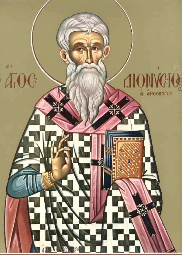 Ορθόδοξος Συναξαριστής :: Άγιος Διονύσιος ο Αρεοπαγίτης