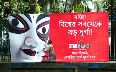 Durga Puja 2015 – The advertisements hide my face