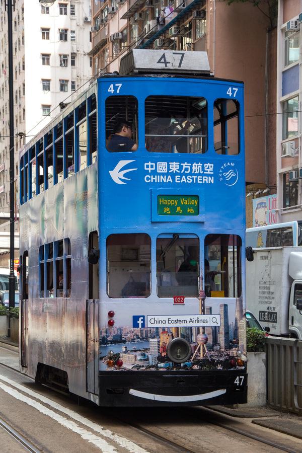 Hong Kong Travel Plan 40
