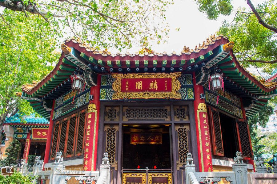 Hong Kong travel plan 4