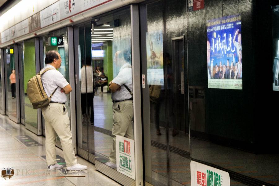 MTR Hong Kong 2