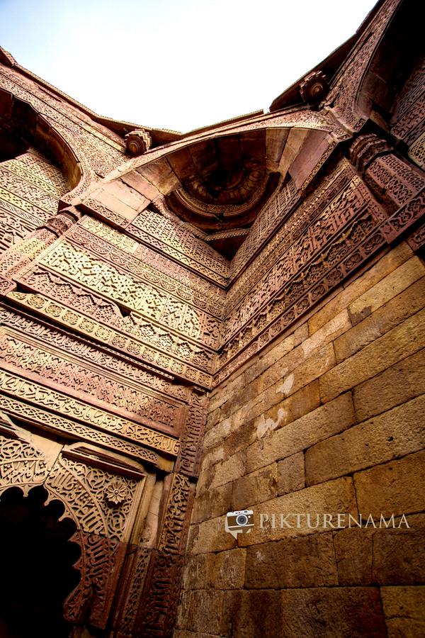 Qutub Minar and Qutub complex - 19
