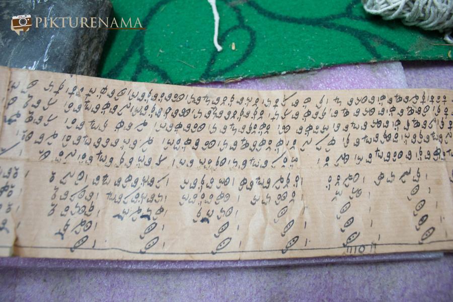 Faces of Kashmir carpet weaver 3