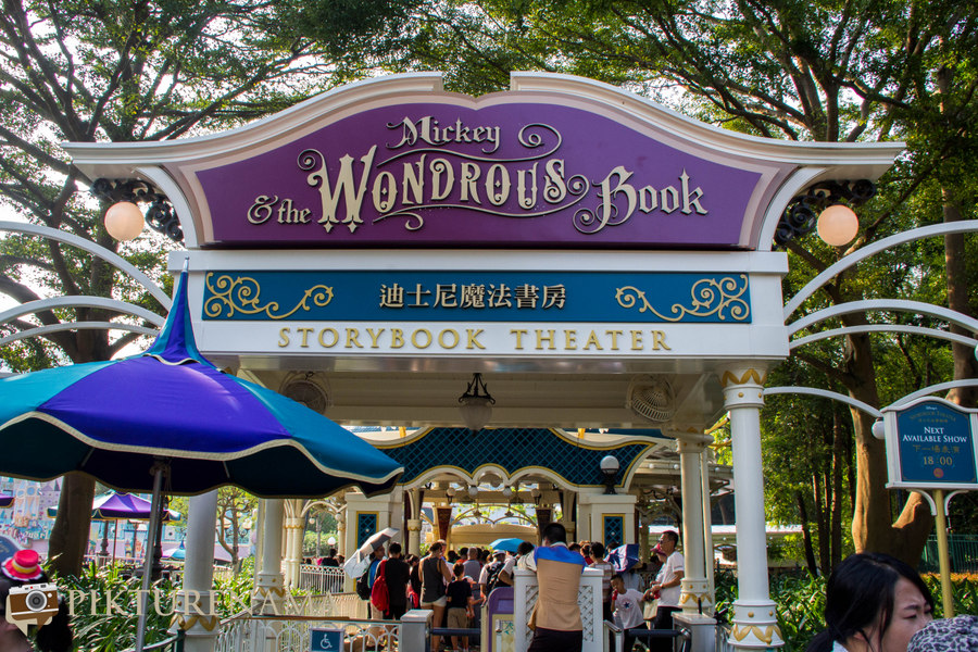 Mickey and the wondrous book the entrance 2