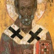 St. Augustine Hippo