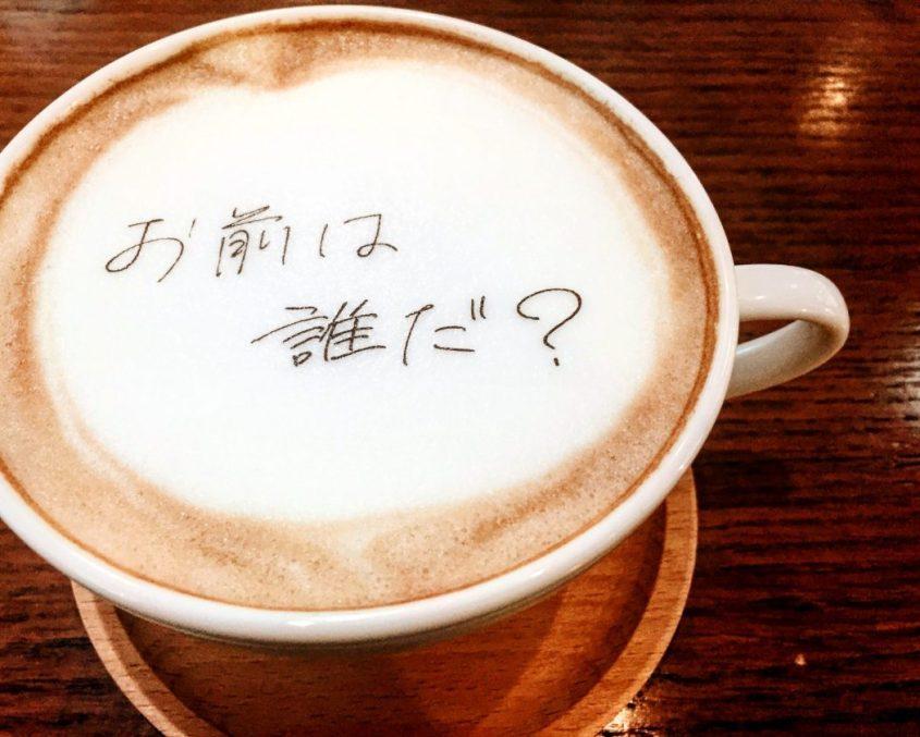 Kimi no na wa Cafe