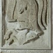 Anonimo (sec. XIV), Impresa araldica di Astorgio I Manfredi