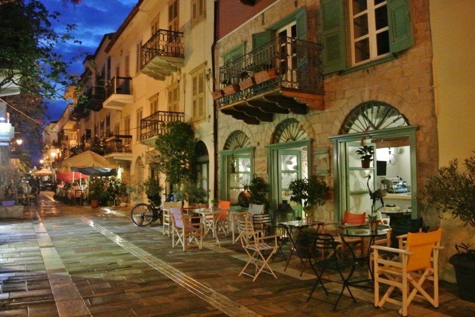 Old Town Nafplio, Greece