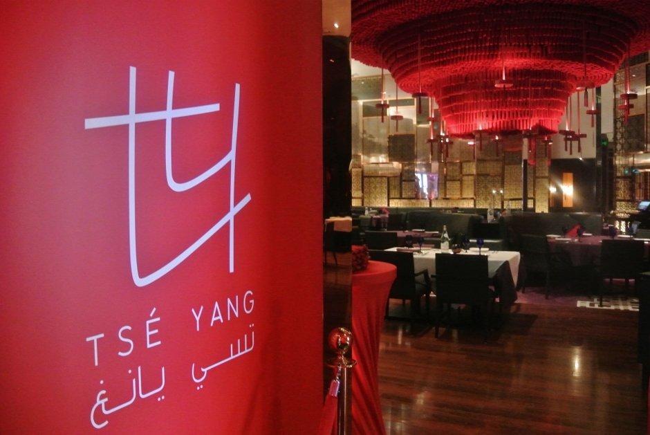 Tse Yang, The Pearl Qatar