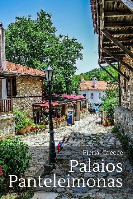 Greece Skipping The Cobblestones Of Palaios