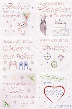 Christmas patterns added at PinBroidery