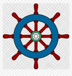 boat wheel clipart ship s wheel boat clip art boat steering wheel clipart png download [ 880 x 920 Pixel ]