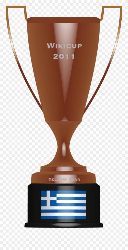 small resolution of trophy clipart