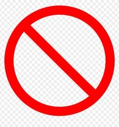 red equal sign clipart no transparent png download [ 880 x 920 Pixel ]
