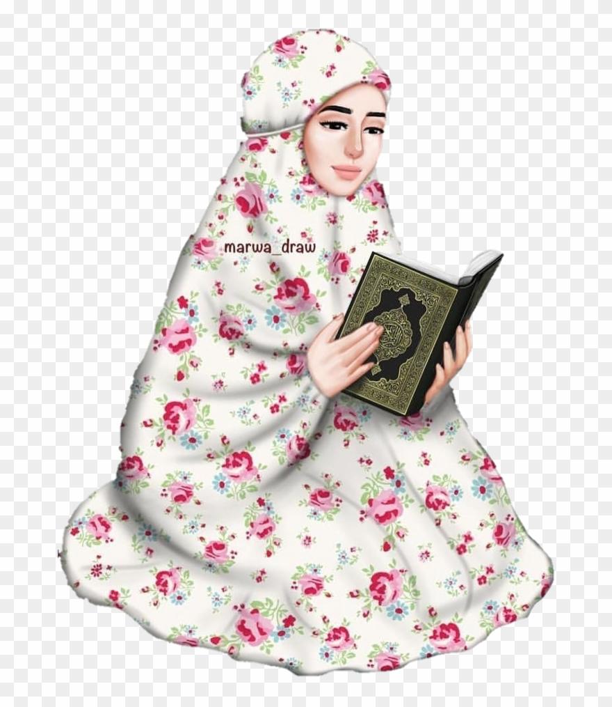 Terbaik 55+ Download Gambar Al Quran Png