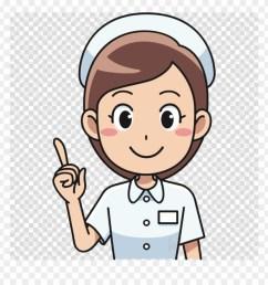 clip art nurse clipart nursing clip art nurse clipart png transparent png [ 880 x 920 Pixel ]