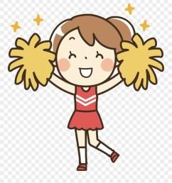 remixed icons png free clip art cheerleader transparent png [ 880 x 985 Pixel ]