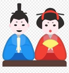 dolls clipart child japan icon png transparent png [ 880 x 915 Pixel ]