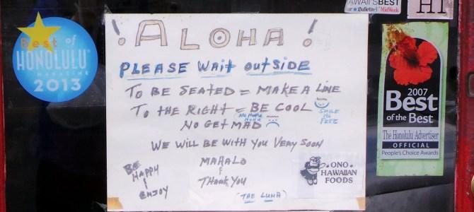 Ono Hawaiian Food Archives - Ping Er Rain