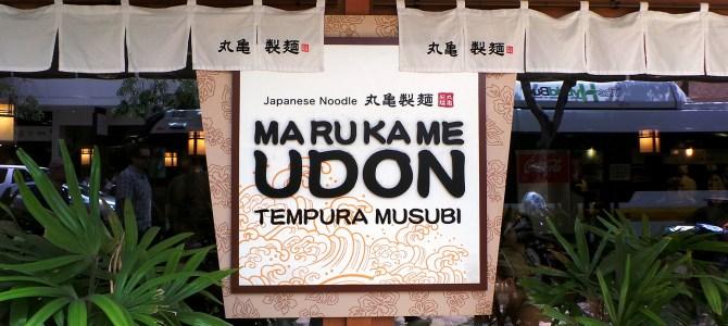 Marukame Udon in Honolulu, Hawaii