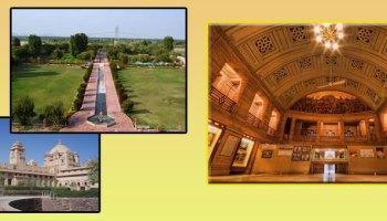 Umaid Palace Jaipur