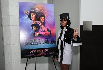 "NEW YORK, NY - APRIL 23: Recording artist/ actress Janelle Monae attends the ""Dirty Computer"" screening at The Film Society of Lincoln Center, Walter Reade Theatre on April 23, 2018 in New York City. (Photo by Cindy Ord/Getty Images for Atlantic Records)"