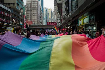 The 2018 Hong Kong Pride parade