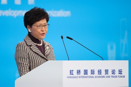Hong Kong Chief Executive Carrie Lam speaking duirng the Hongqiao International Economic and Trade Forum in the China International Import Expo at the National Exhibition and Convention Centre on November 5, 2018 in Shanghai, China.