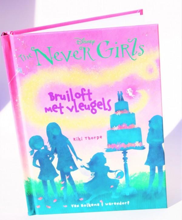 nevergirls (1)