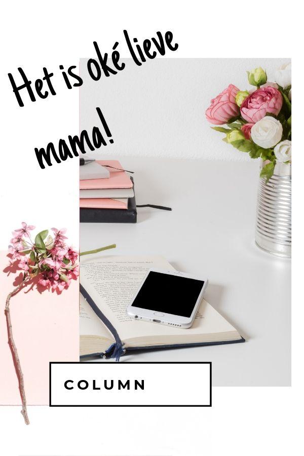 schuldgevoel moeders - Het is OK lieve mama!!