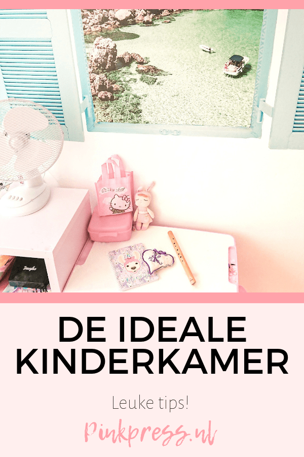 20190806 131353 0000 - Tips voor de ideale kinderkamer