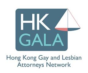 HKGALA_Logo_RGB_v2
