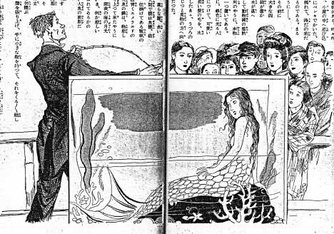 Mermaid at misemono