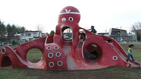 Photos of cephalopodic playscapes  Pink Tentacle