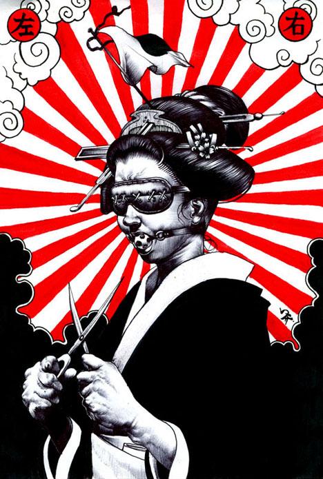Ilustración de Shohei Otomo -