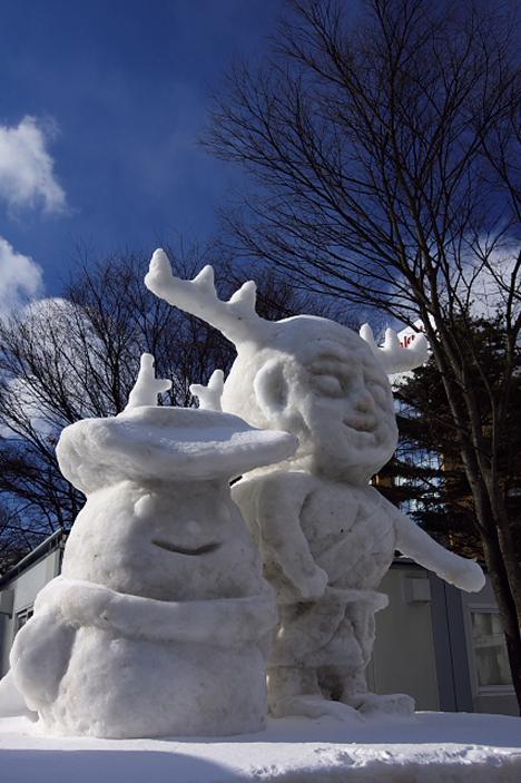 Yuki Matsuri 2009 --