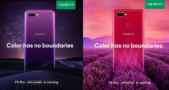 OPPO F9 Pro to be soon available in three exciting