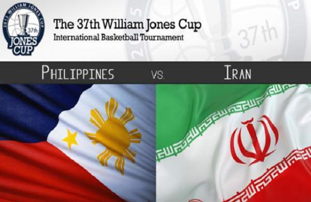 Jones Cup Replay: Gilas Pilipinas vs Iran