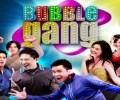 Bubble Gang October 22, 2021