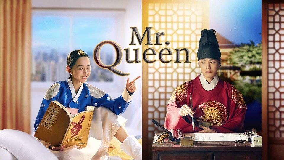Mr. Queen October 18, 2021