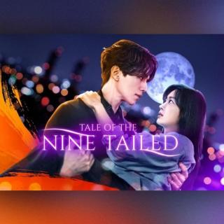 Tale of The Nine Tailed October 18, 2021
